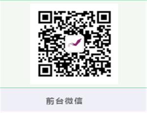 微信截图_20200229153059_副本.png