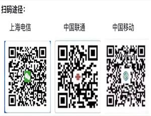 微信截图_20200229153121_副本.png